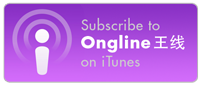 Ongline Podcast